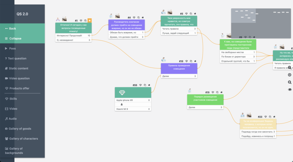 quickskills screenshot designer